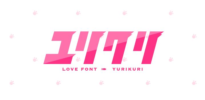 yurikuma-eyecatch