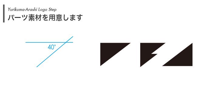 yurikuma-logo-06