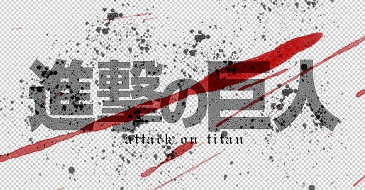 shingeki_texture2