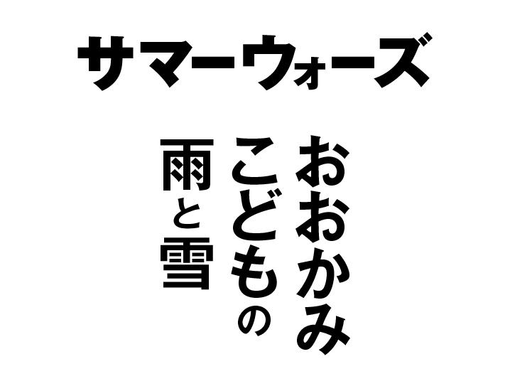 bakemononoko03
