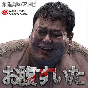 shingeki02
