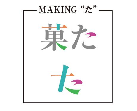 dagashikashi_01