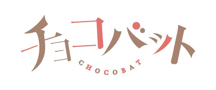 dagashikashi_06
