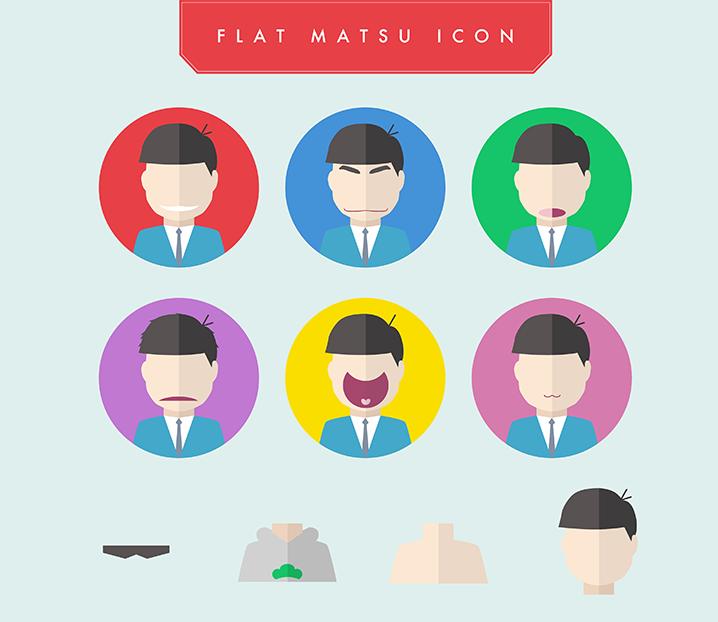 flat_matsui_icon