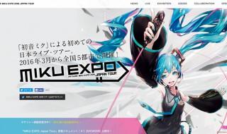 mikuexpo2016